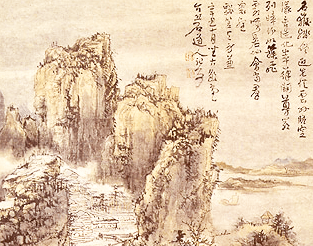 Temple on a Mountain Ledge by Kuncan in 1661 Asia Society