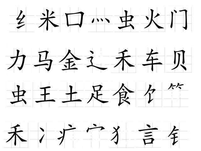 Chinese characters (Asia Society)