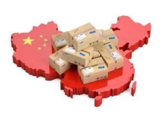 Выкуп и доставка товаров из КНР