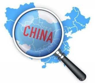 Услуги поиска товара в Китае