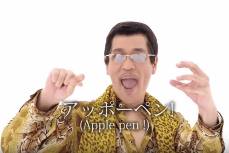 Piko-Taro's catchy 45-second song has gone viral
