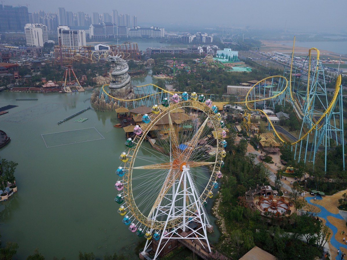 The Wanda City theme park in Hefei, Anhui province, opened in September, 2016. Photo: AFP