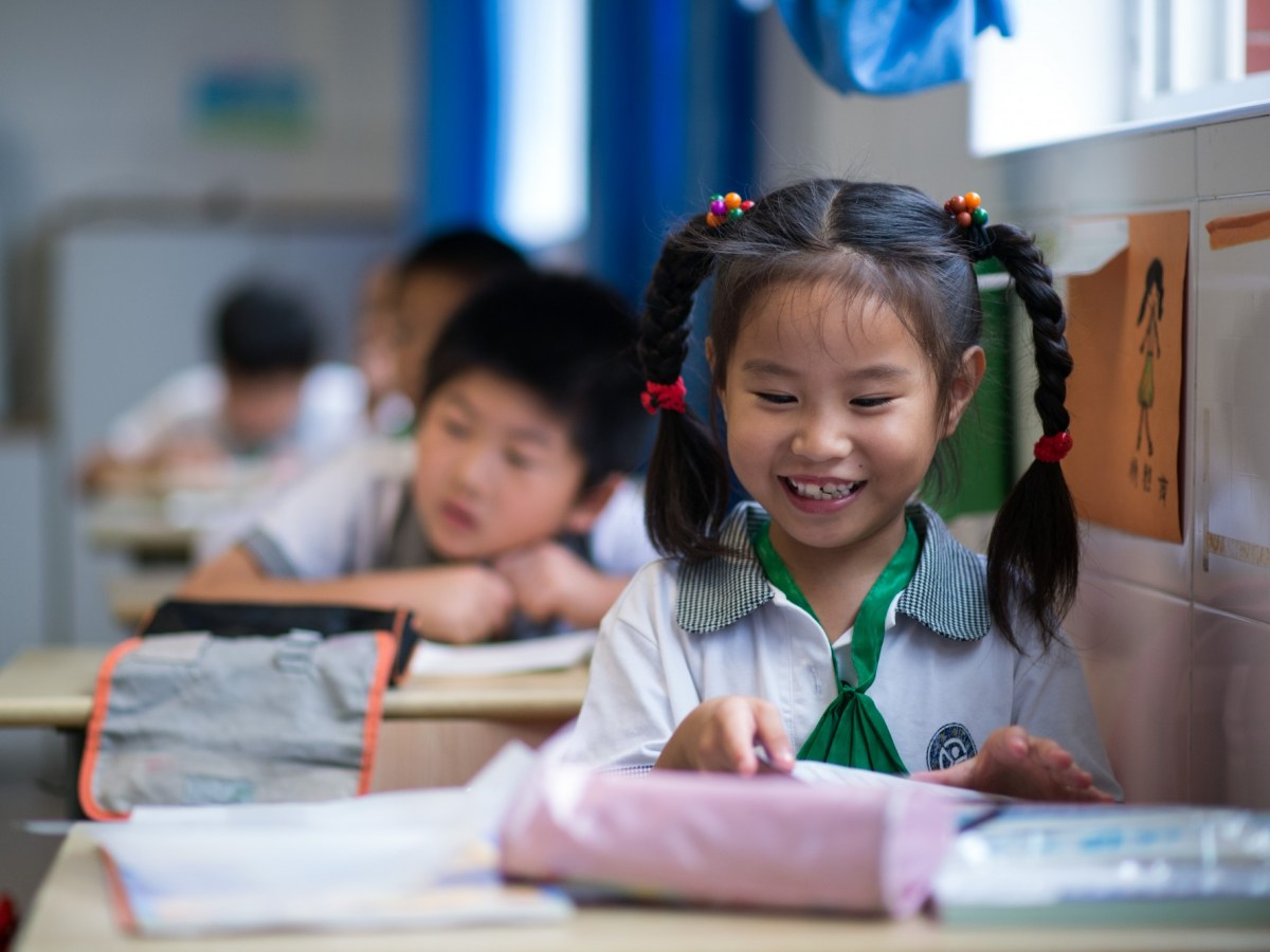 Chinese childen study at the Jinqao Center Primary School in Shanghai. Photo: AFP PHOTO / JOHANNES EISELEJOHANNES EISELE / AFP