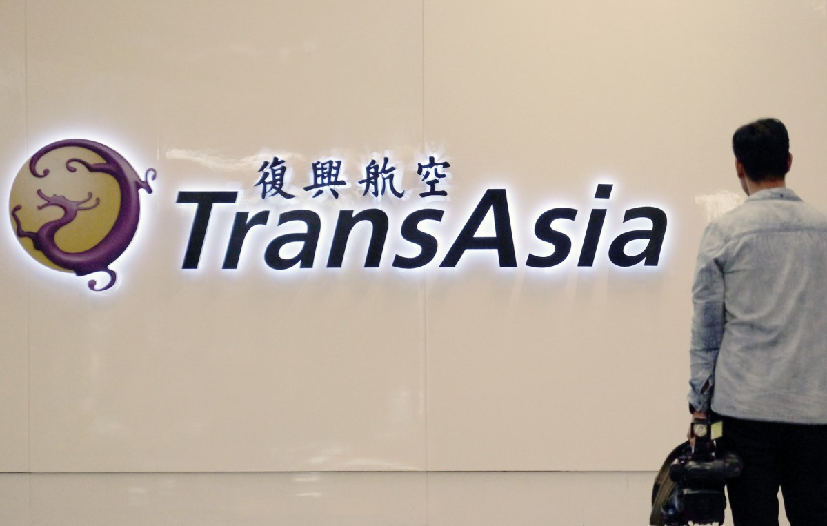 Taiwan's troubled TransAsia Airways announced last week that it is to be dissolved. Photo: AFP