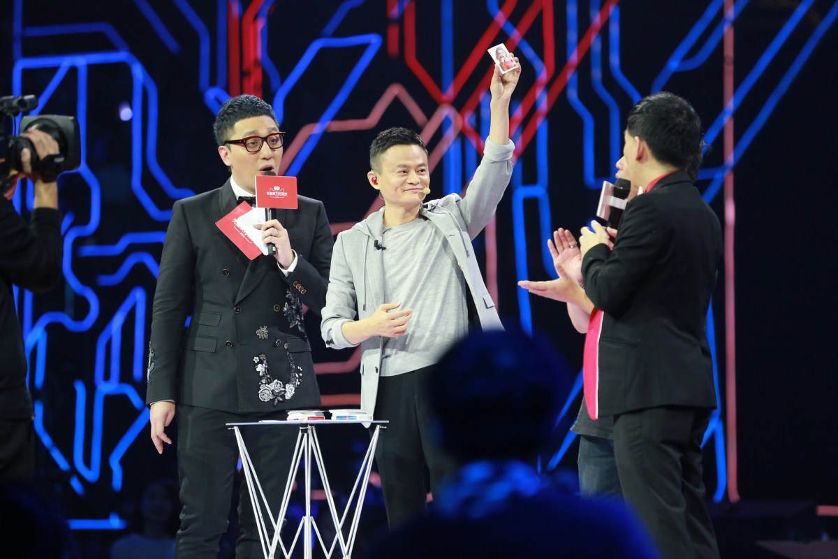 Alibaba Group founder and chairman Jack Ma performed a magic trick at this year's 11.11 global shopping festival gala celebration. Photo:  Alibaba
