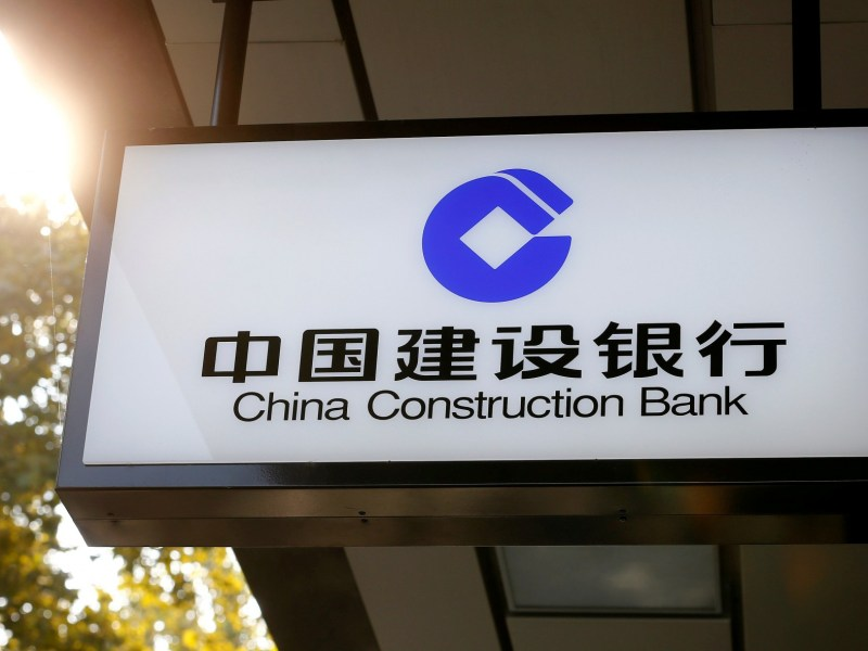 China Construction Bank was one of the 10 financial institutions to take part in the credit default swap transactions. Photo: Reuters/Arnd Wiegmann