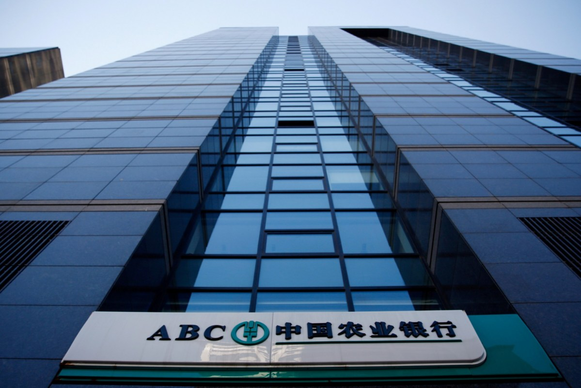 Agricultural Bank of China is setting up an asset management company. Photo: Reuters/Thomas Peter
