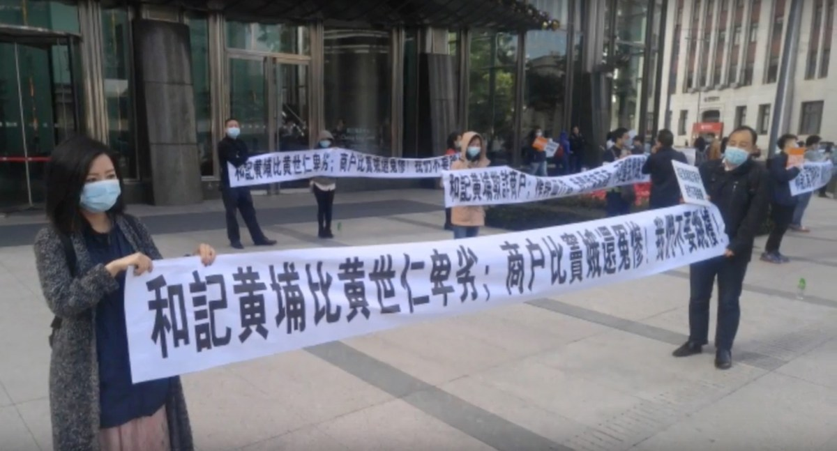shenzhen-protest