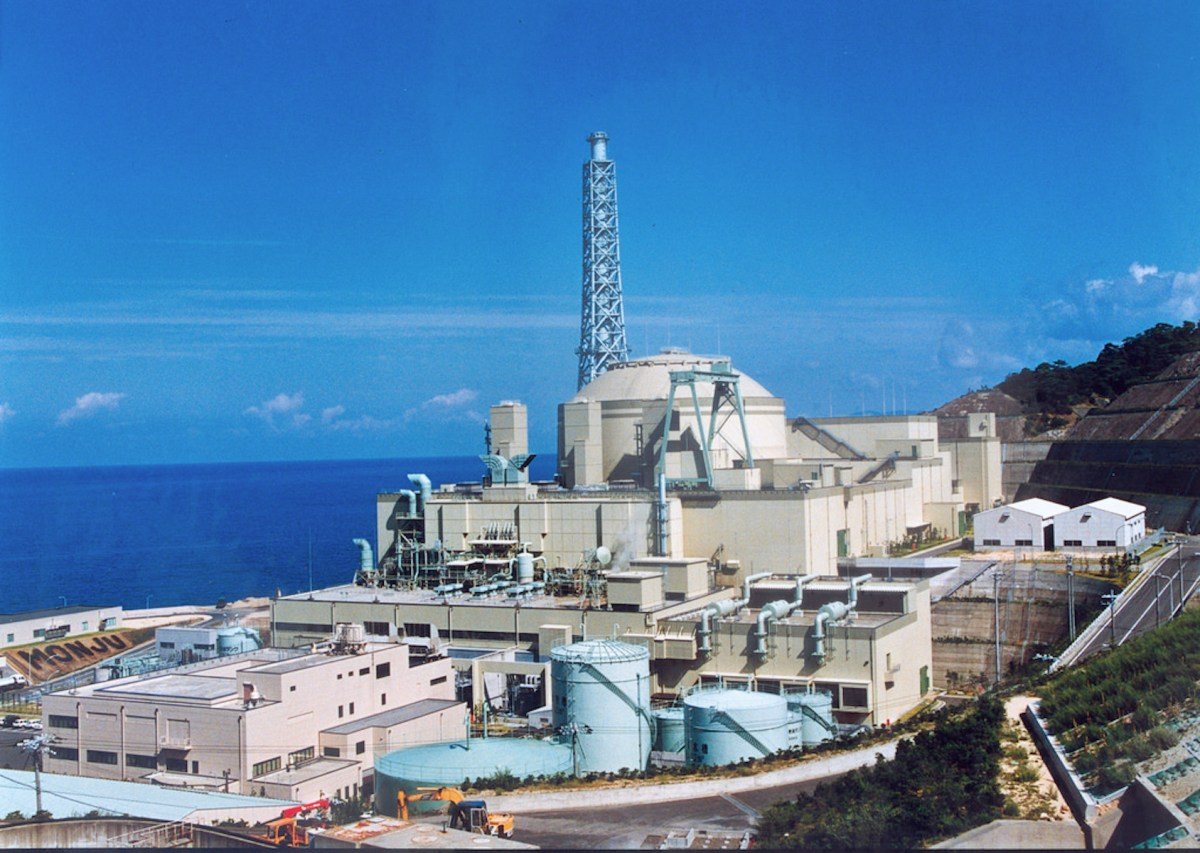 Monju nuclear reactor. Photo: IAEA Energy/Flickr