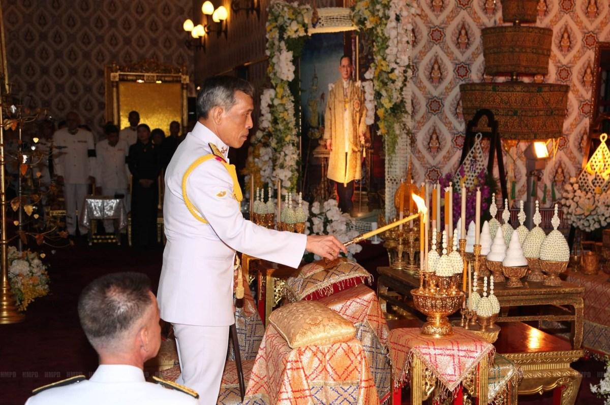 Thailand's King Rama X Photo: AFP / Thai Royal Bureau