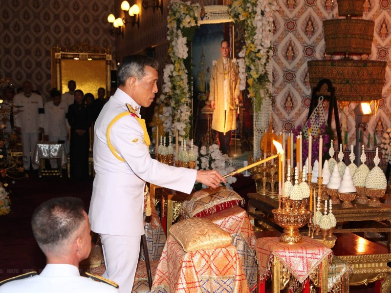 Thailand's King Rama X Photo: AFP / Thai Royal Bureau