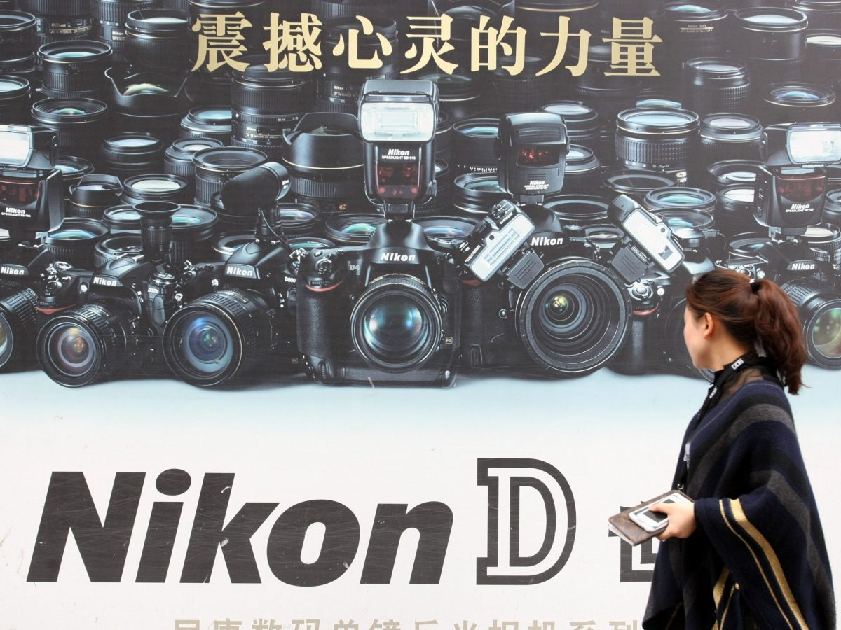 Nikon has its 100th birthday this year.