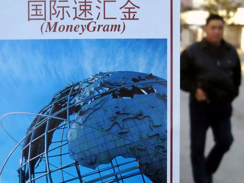 A MoneyGram advertisement in Shanghai. Photo: ImagineChina
