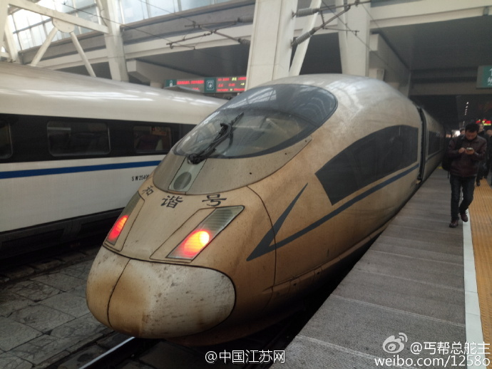 A high-speed train arriving in Beijing from Xuzhou in the eastern province of Jiangsu on 4 January, Jiangsu China.com posted on Weibo account.