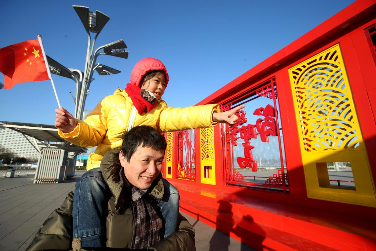 A Chinese man and his daughter visit a papercuts display at Beijing Olympic Park on January 22. Photo: AFP / China OUT