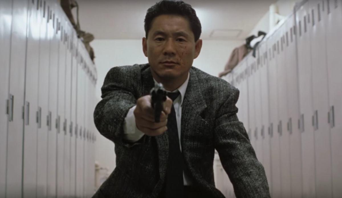 Filmmaker Kazuyoshi Okuyama's 1989 film Violent Cop.