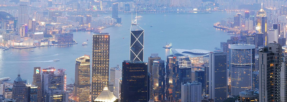 Panoramic aerial view of Hong Kong Central district.  Photo: WikiCommon/ Mstyslav Chernov