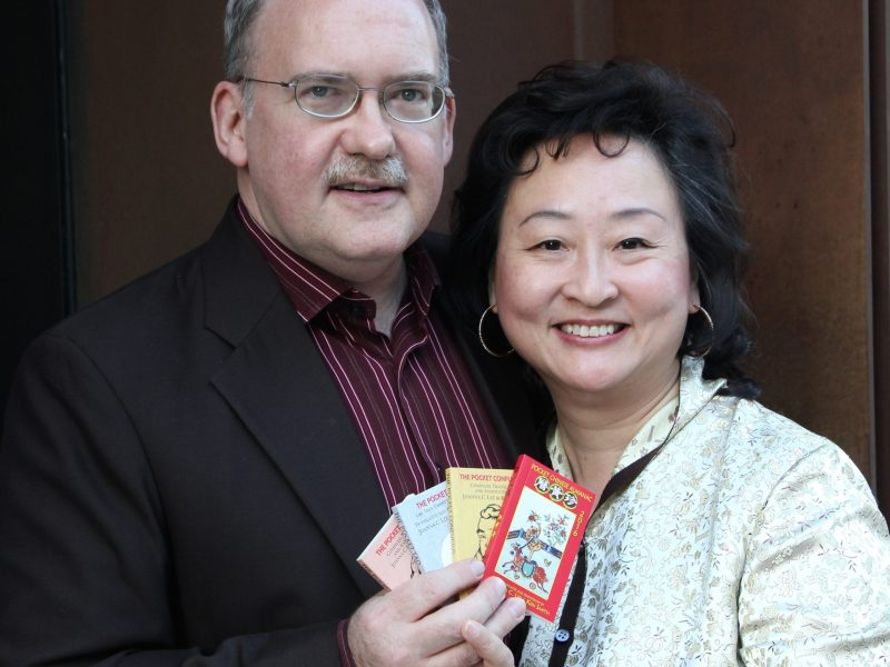 Joanna Lee and Ken Smith Photo: ???