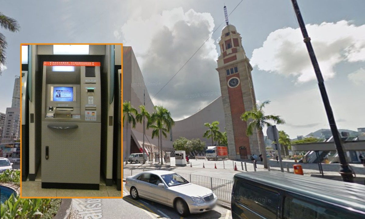 A mainland Chinese man tried to get his card jammed in an ATM in Tsim Sha Tsui. Photo: Google Map, Wikimedia Commons