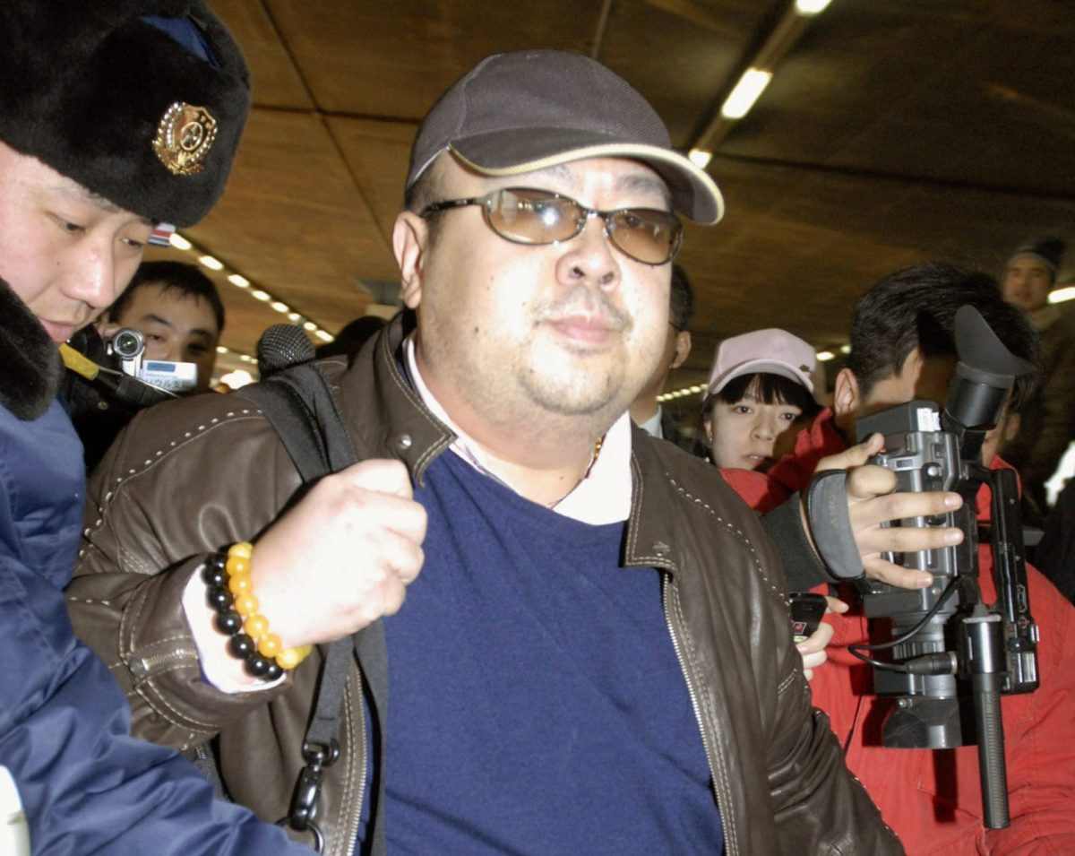 Kim Jong-nam arrives at Beijing airport in China on February 11, 2007. Photo: Kyodo/via Reuters