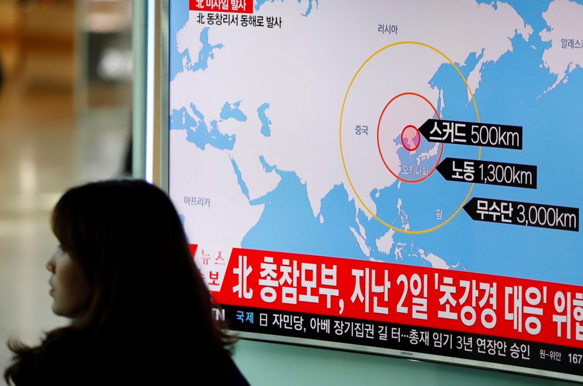 Ripple effect: North Korea's latest missile test is a calibrated ratcheting up of tensions. Photo: Reuters