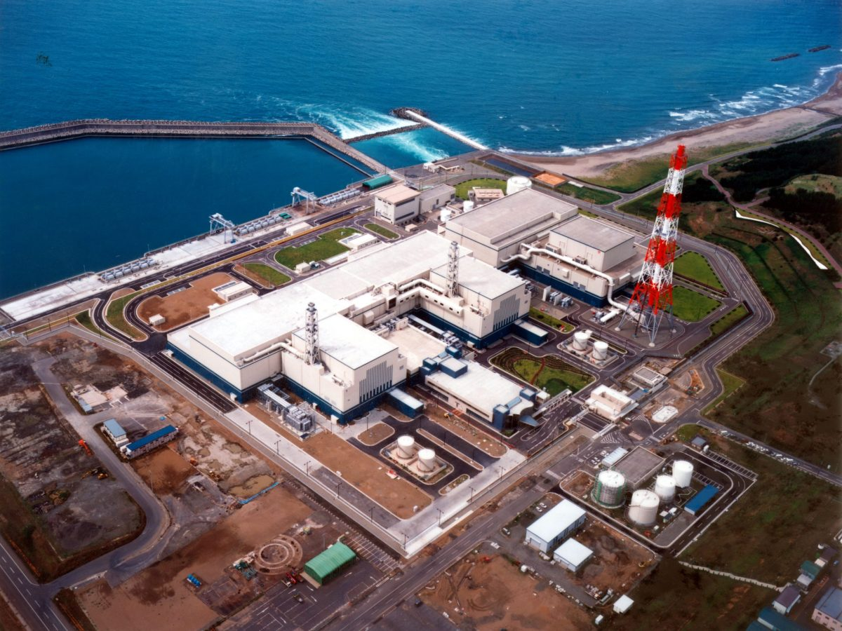 Kashiwazaki-Kariwa Nuclear Power Station. Photo: Tepco