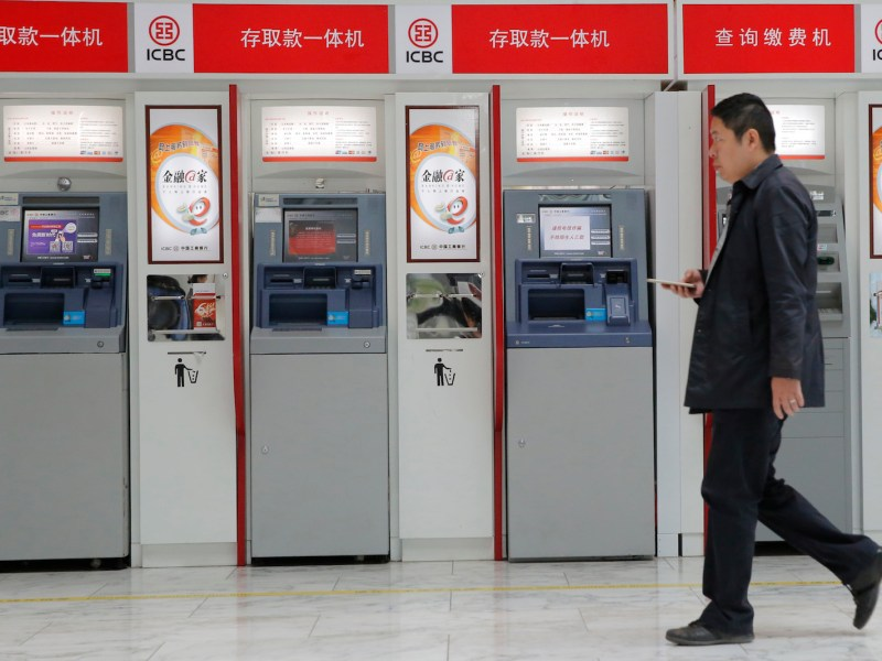Even ATMs could be becoming obsolete as mobile and Internet apps take the banking world by storm. Photo: Kim Kyung-Hoon, Reuters