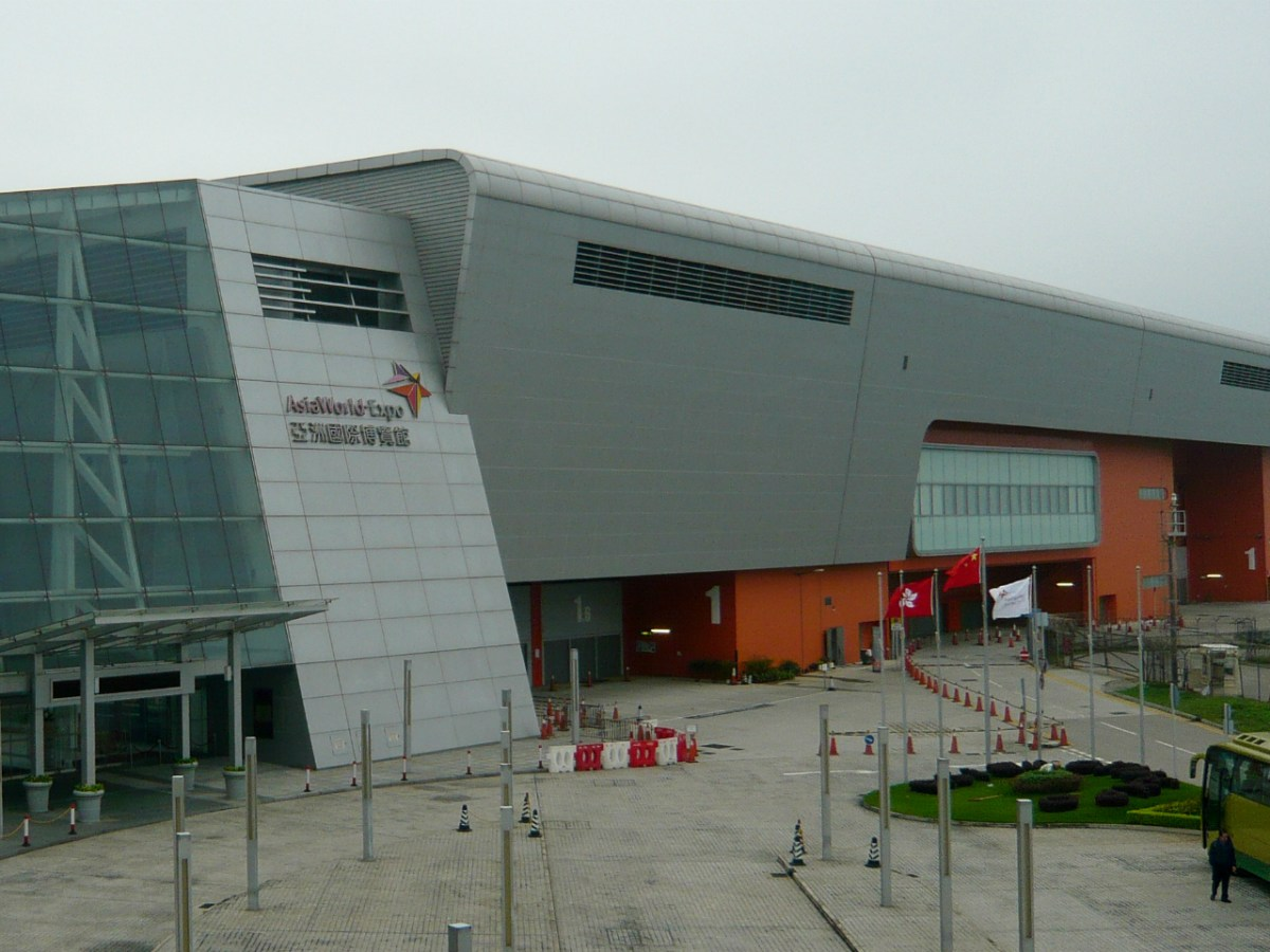 AsiaWorld-Expo, Chek Lap Kok island Photo: Wikimedia Commons