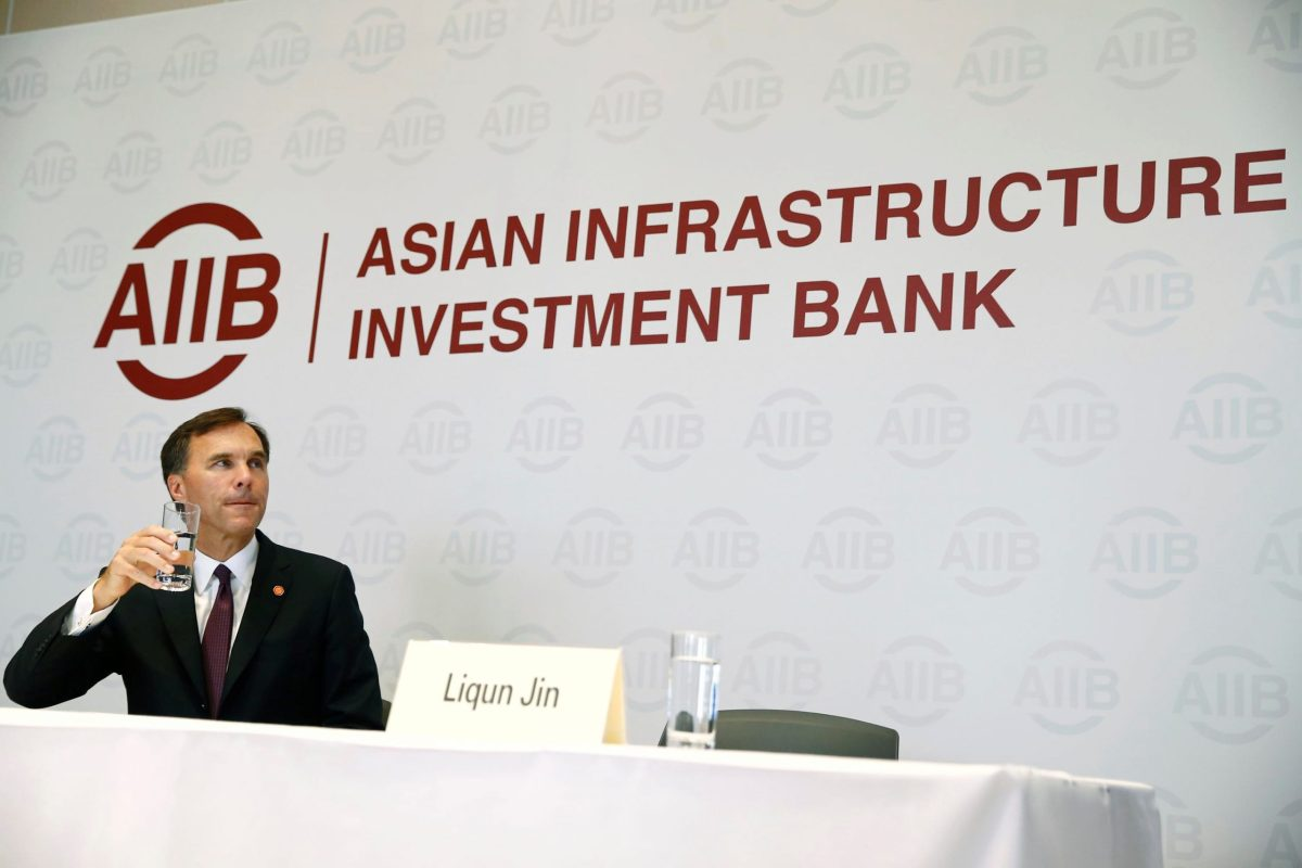 Canada's Finance Minister Bill Morneau attends a news conference at the headquarters of the Asian Infrastructure Investment Bank (AIIB) in Beijing, China, August 31, 2016. Photo: Reuters, Thomas Peter