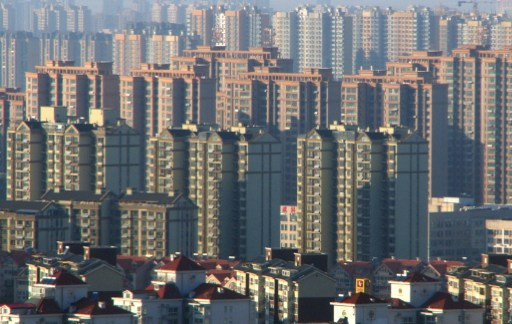 A view of a cluster of residential apartment buildings in Ji'nan city, China. Photo: Imaginechina/Da Qing