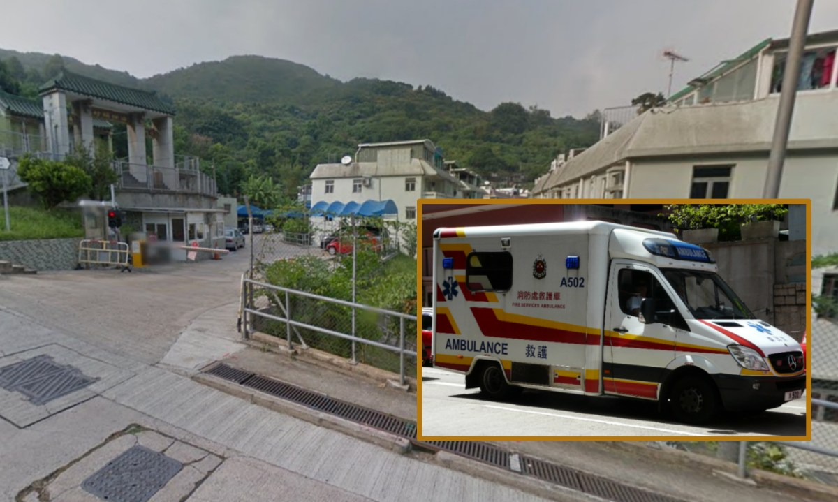Yau Kam Tau Village, Tsuen Wan, New Territories Photo: Wikimedia Commons, Google Map