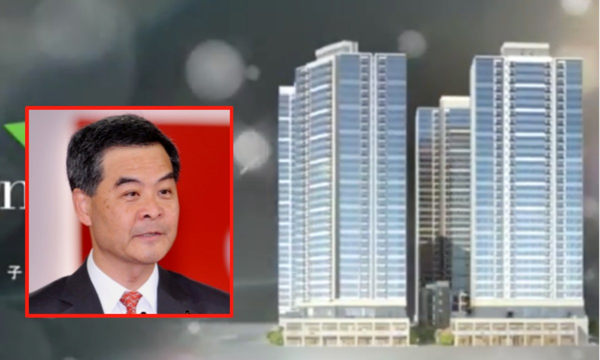 Leung Chun-ying failed to suppress home prices with his 'Hong Kong property for Hong Kong People' scheme. Photo: One Kai Tak, HK govt