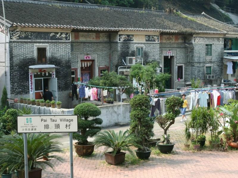 Pai Tau Village in Sha Tin, New Territories. Photo: Wikimedia Commons