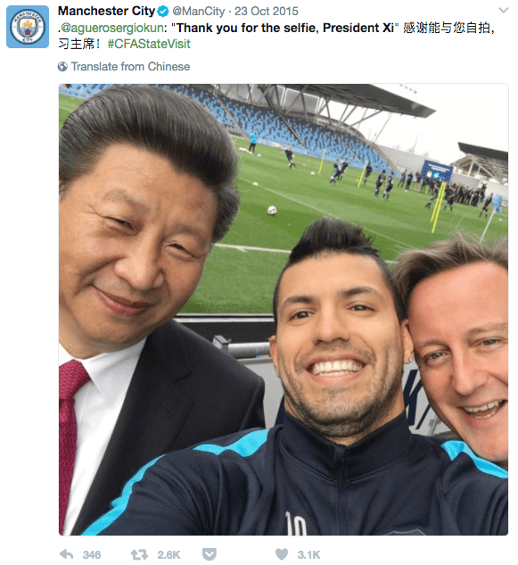 Xi Jinping, Sergio Aguero and David Cameron took a selfie together during Xi's state visit to the UK in October 2015. Photo via Twitter