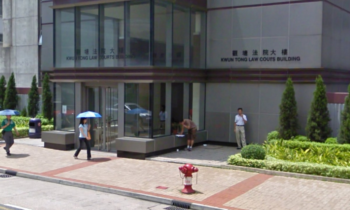 Kwun Tong Magistrates' Court in Kowloon. Photo: Google Maps