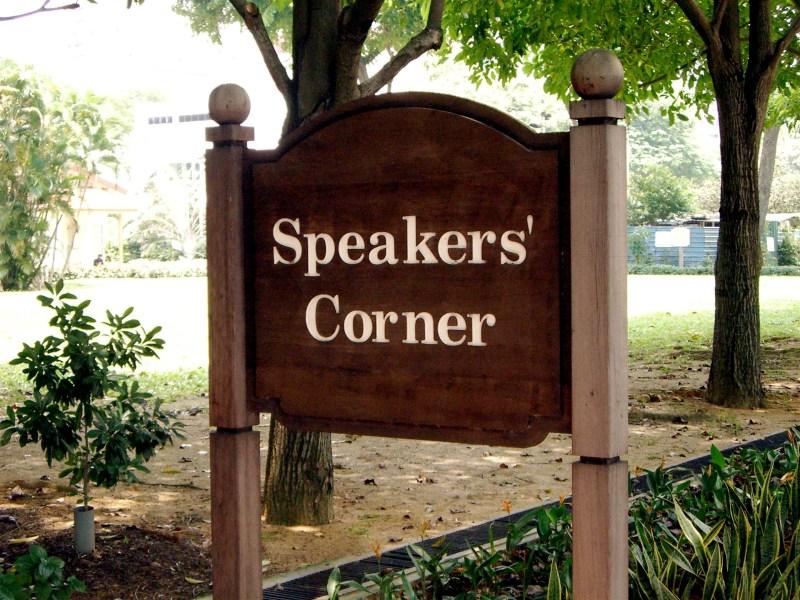 Speakers' Corner in Singapore. Photo: Wikimedia Commons