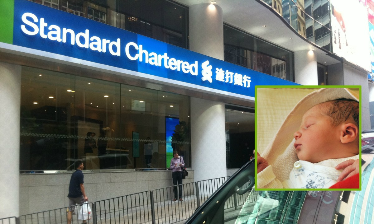 Standard Chartered Bank in Hong Kong. Photo: Wikimedia Commons