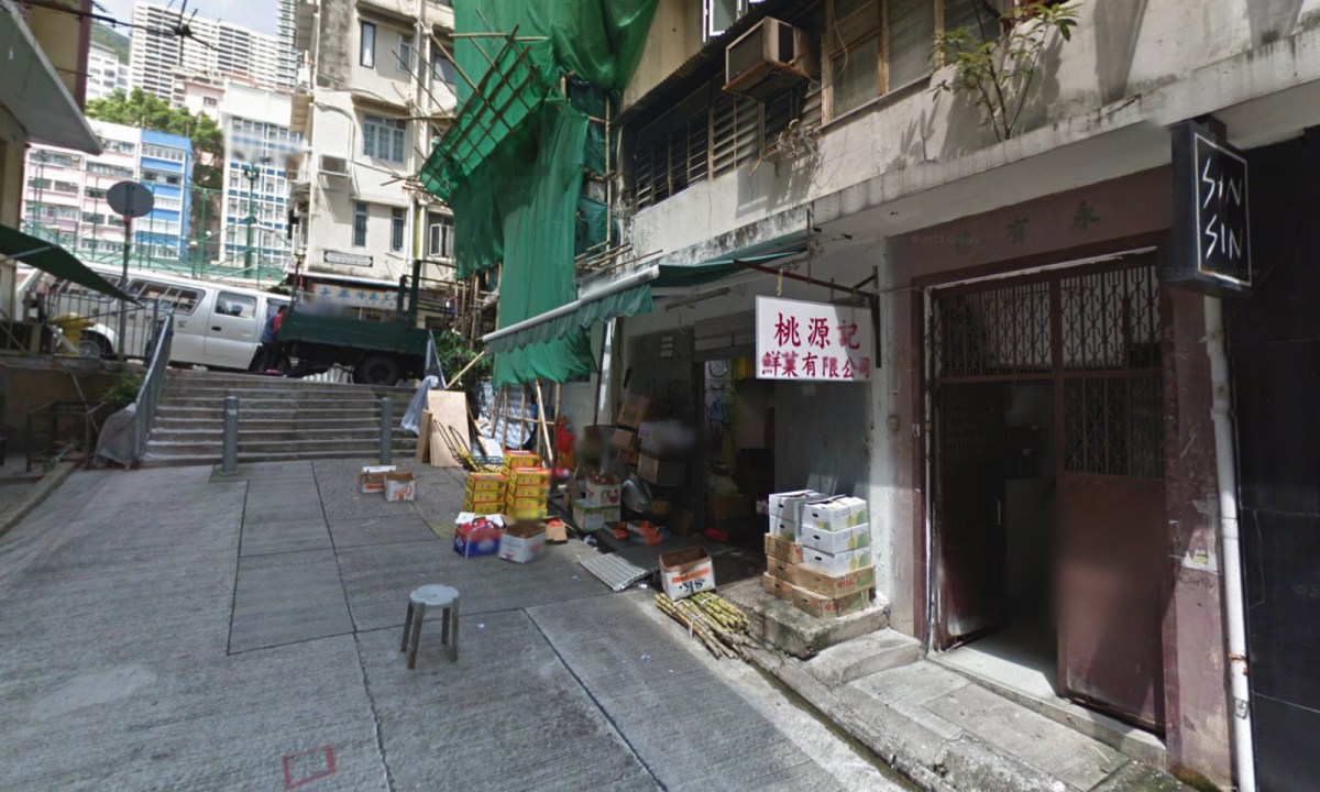 Wing Yau House, 53-55 Sai Street, Sheung Wan Photo: Google map