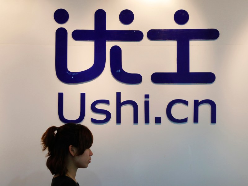 Ushi was meant to be China's answer to LinkedIn, but failed to take off. Photo: Aly Song, Reuters