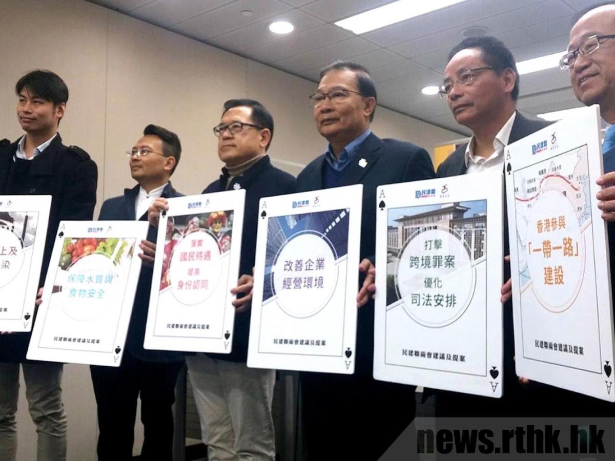Pro-Beijing politicians want to promote sense of national identity among Hong Kong people. Photo: RTHK