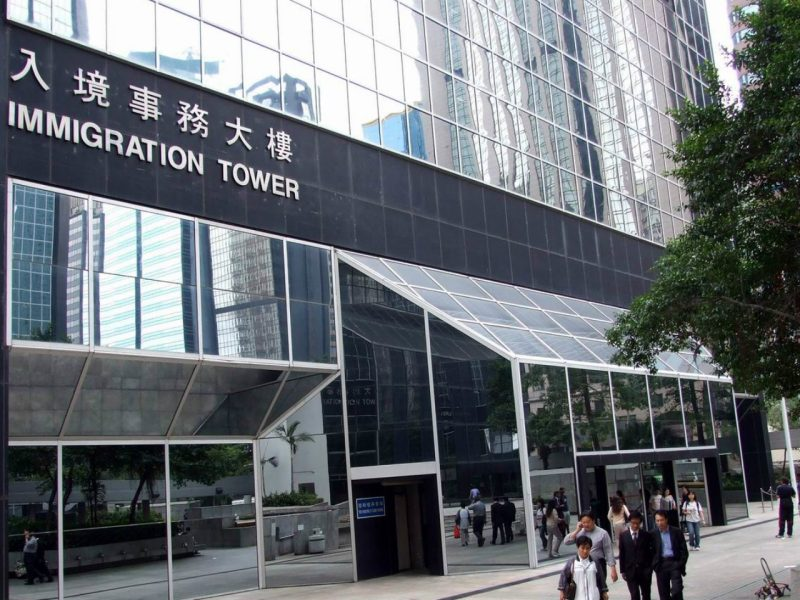 Immigration Department arreated 32 people in anti-illegal worker campaign. Photo: Wiki Commons