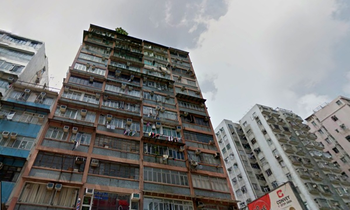 Wellcome Mansion in Sham Shui Po in Kowloon Photo: Google Map