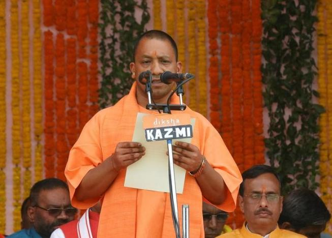 Yogi Adityanath recites the oath as the new chief minister in Lucknow in 2017. Photo: REUTERS