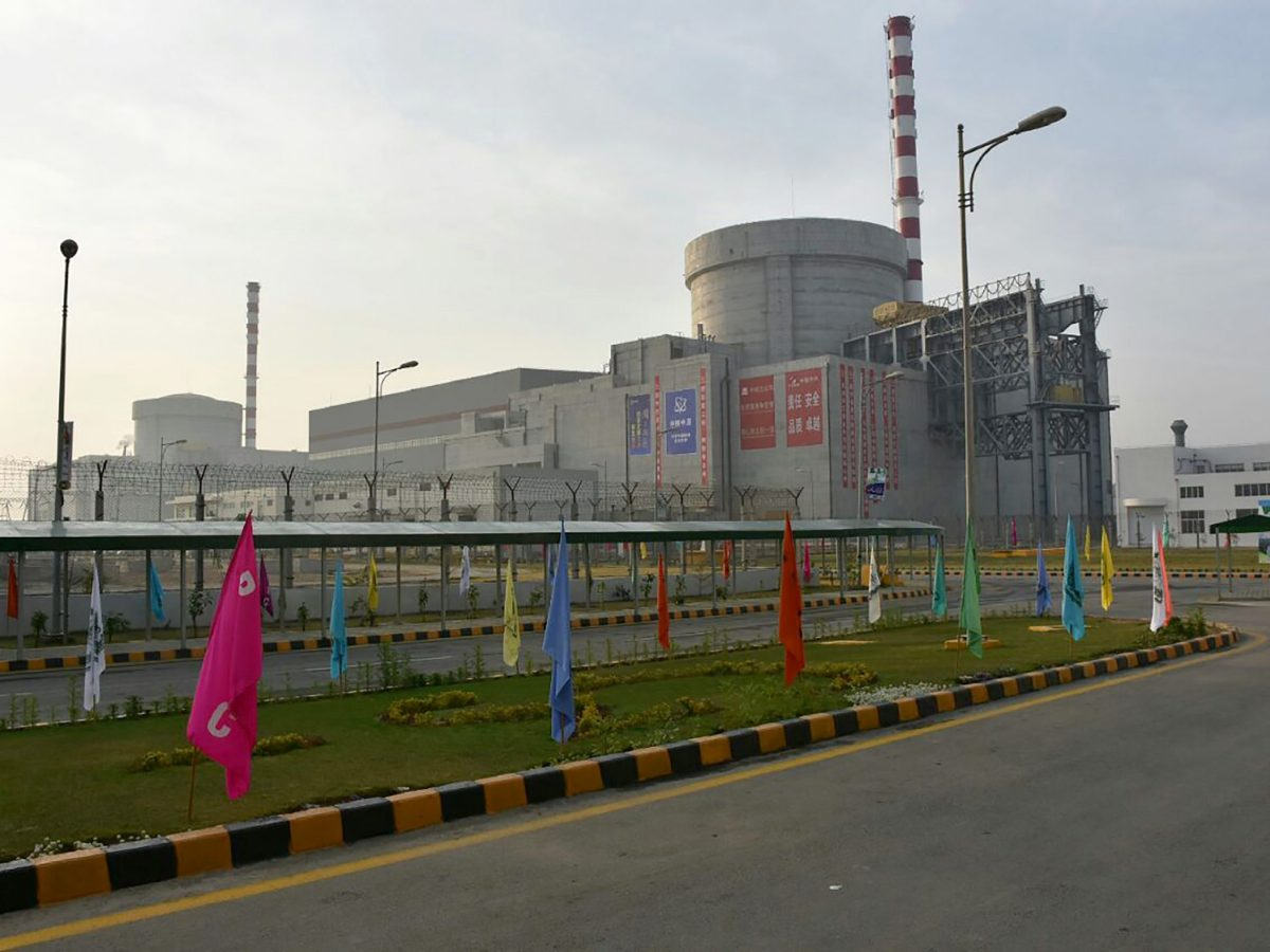 The Chashma-III nuclear reactor, some 250 kilometers southwest of Islamabad. Photo: AFP / handout