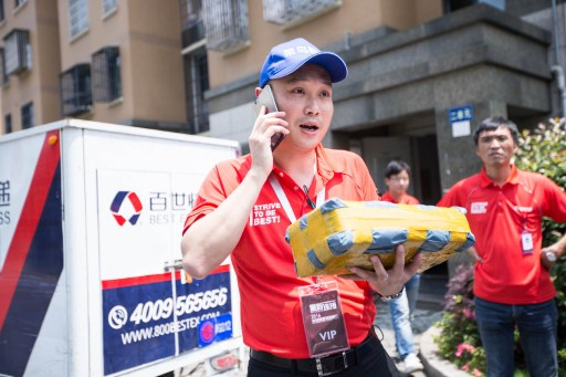Zhou Jian, vice president of Best Logistics during a promotional event. Photo: AFP
