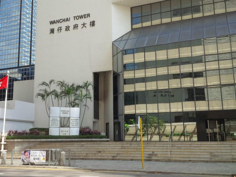 The Wan Chai District Court. Photo: Asia Times