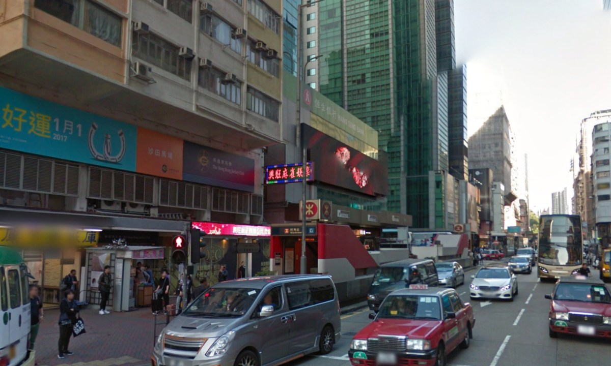 Argyle House on 47 Argyle Street in Mong Kong of the Kowloon Peninsula Photo: Google Maps