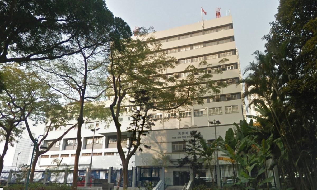 Tsim Sha Tsui Police Station Photo: Google Maps