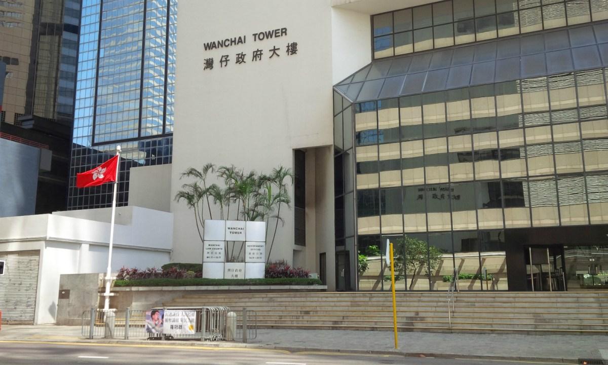District Court, Wan Chai, Hong Kong Island. Photo: Asia Times
