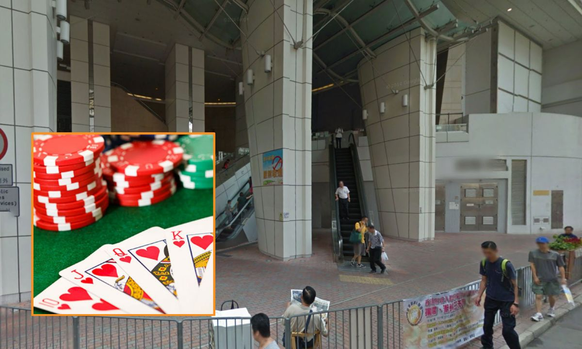 Police cracked down an illegal gambling site allegedly controlled by triads. Photo: Google Map/ Wiki Commons